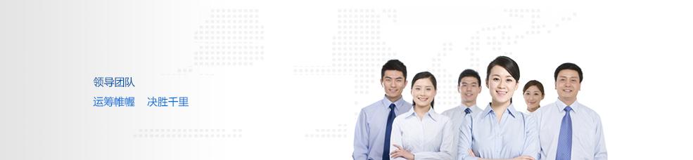 连云港百仑生化科技有限公司