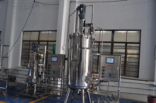 50L500L二级光生物反应器