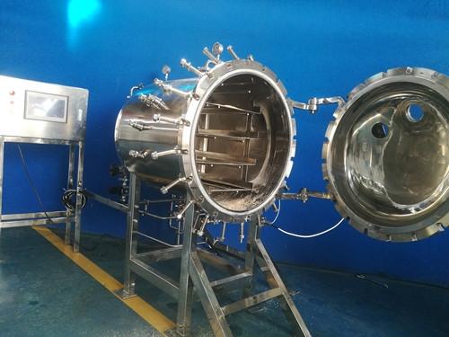 固体发酵箱(50L-500L)