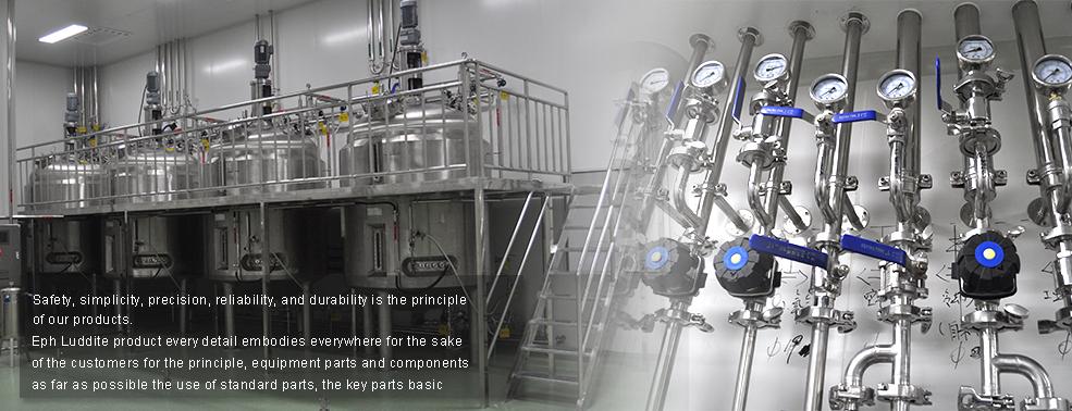 fulude Biotechnology