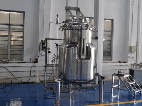 650L magnetic stirrer reactor