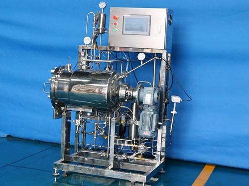 Solid fermenter(5L-500L)
