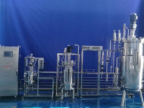 Multi-stage fermenters bioreactors