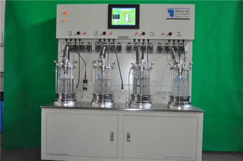 Cuádruple de poco fermentador de vidrio estéril agitación magnética