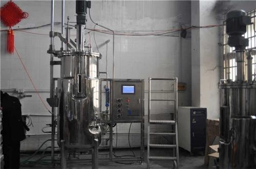 Fermentador automático (motor esterilización automática 500L horizontalmente)