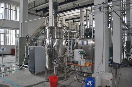 Fermentador Biología Molecular (5L-500L)