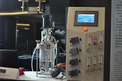 Biorreactores de cultivo en suspensión de células de cristal (acoplamientos en coche)